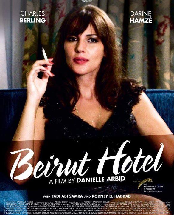Assistir Beirute Hotel Legendado 2011