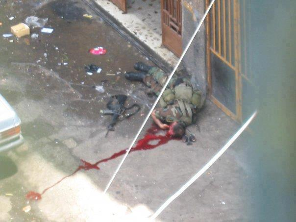 Lebanese Army dead
