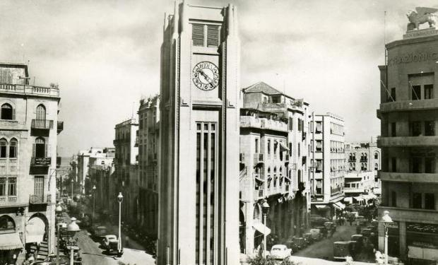 Pictures from Old Beirut   A Separate State of Mind   A ...