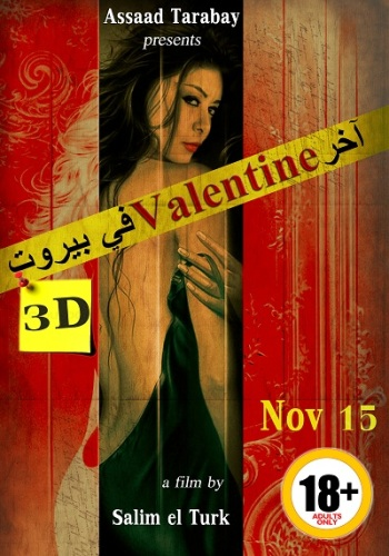 My Last Valentine In Beirut New Lebanese Movie A Separate State