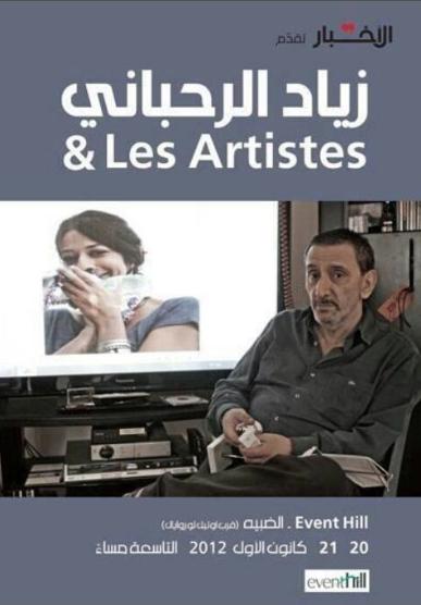 Ziad el Rahbani Concert Lebanon