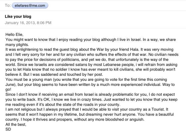 LebanoN israel email