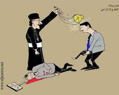 Al Jazeera Patriarch Caricature