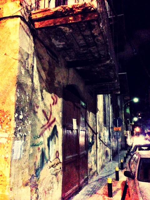 Dekkane Beirut Aabrine Street Lebanon