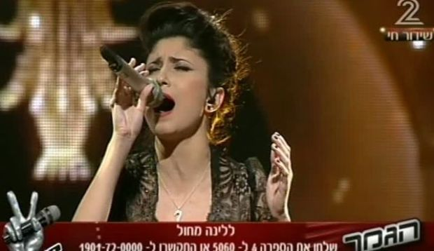 Lina Makhoul The Voice Israel