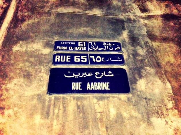 Rue Aabrine Beirut Lebanon
