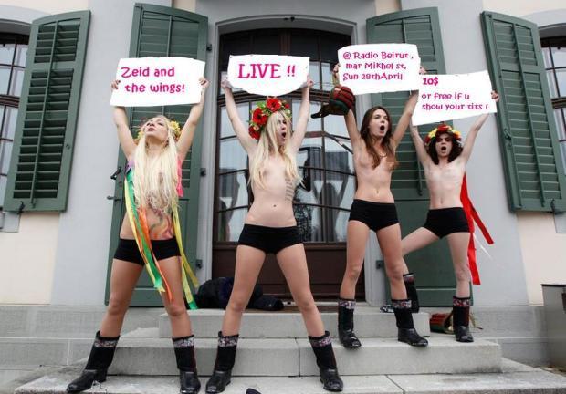 Radio Beirut Sexist Ad Femen
