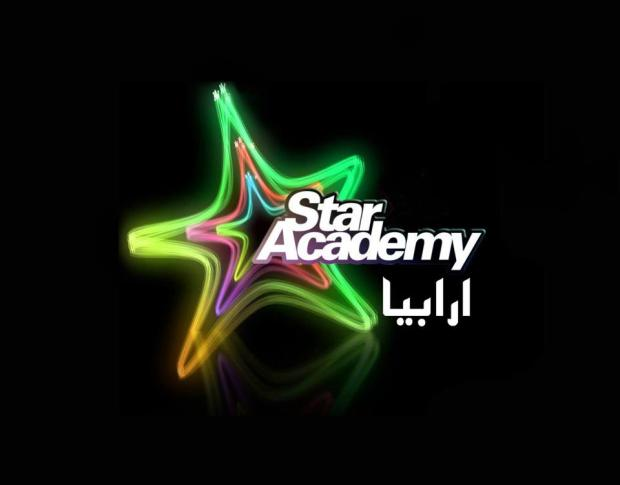 Star Academy Arabia