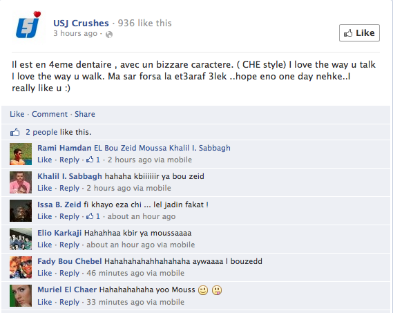 USJ Crushes Facebook 2