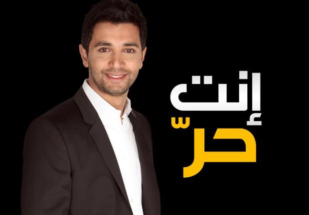 Enta Horr Joe Maalouf MTV
