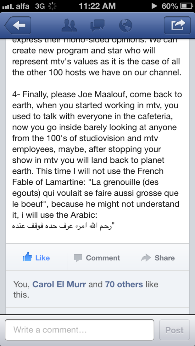 Joe Maalouf MTV - 1