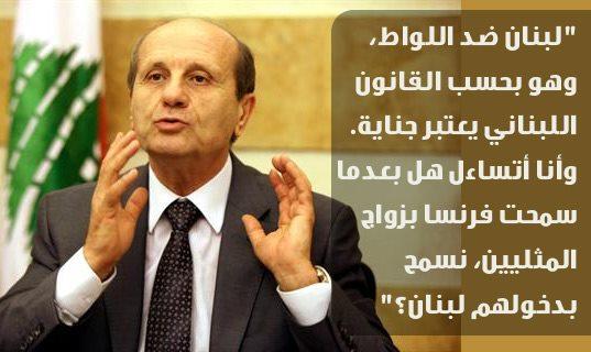 Marwan Charbel Homosexuality Lebanon