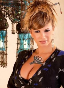 Nathalie fadlallah parliament