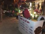 Tripoli Ramadan - 8