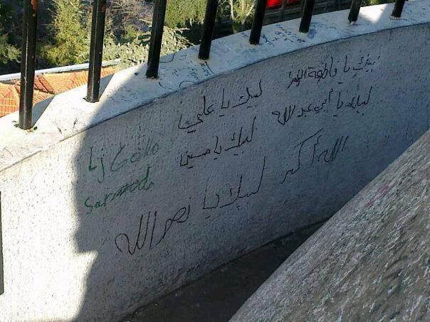 Harissa Nasrallah