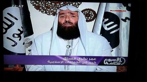 Tripoli Sheikh