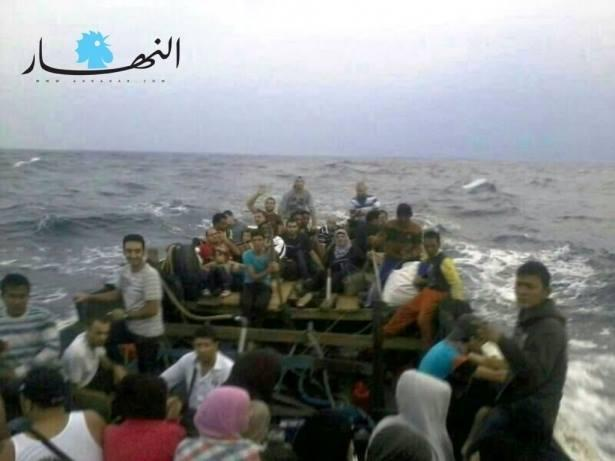 Akkar Boat