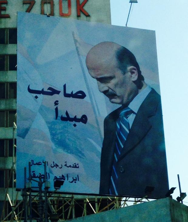 Sa7eb Mabda2