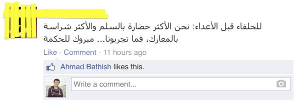 Sagesse Riyadi - 5