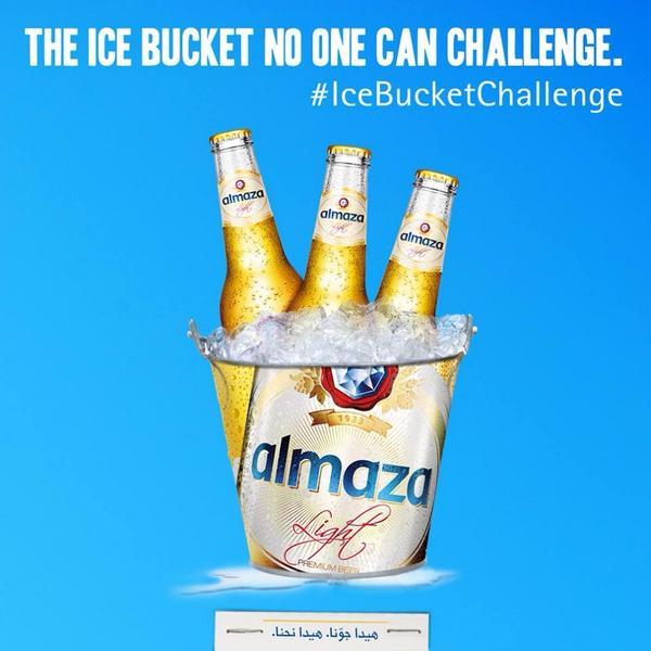 Ice bucket challenge - Almaza