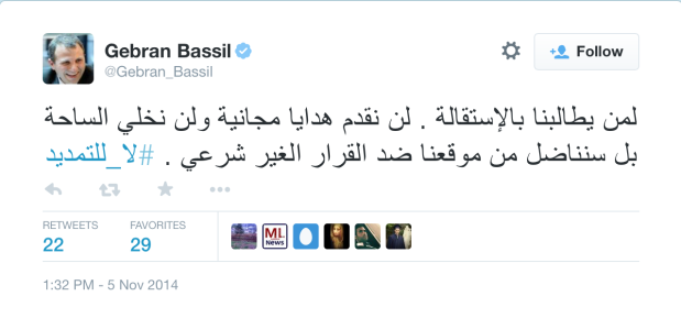 "Ironically fitting for Mr. Bassil and his party's MPs to ""want to fight the power from inside,"" don't you think?"