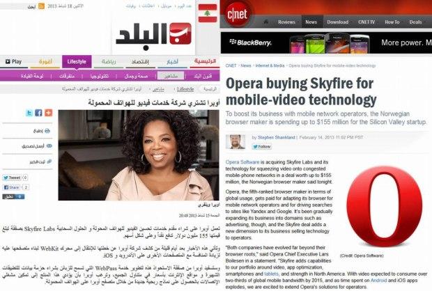 Oprah Opera Al Balad