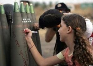 War Leb Israel