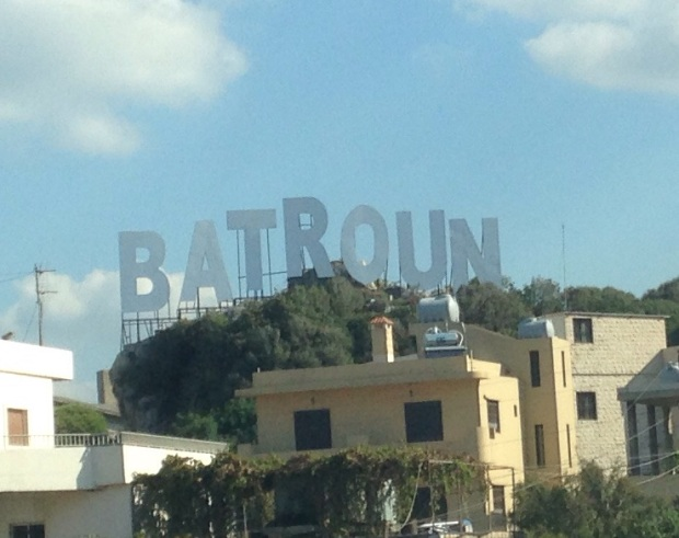 Batroun hollywood sign