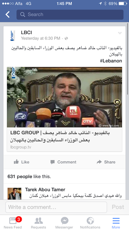 LBC Lebanon – 9 | A Separate State of Mind | A Blog by Elie