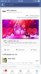 MTV Lebanon - 2