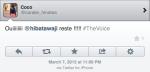 Hiba Tawaji The Voice - 8