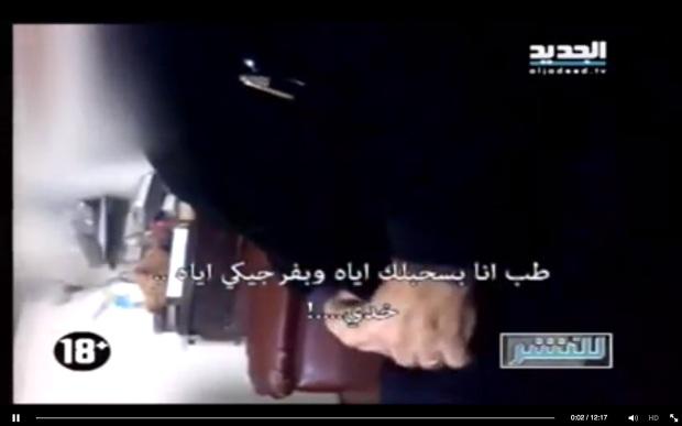 Lebanese Priest NewTV - 1