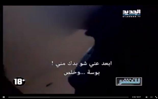 Lebanese Priest NewTV - 10