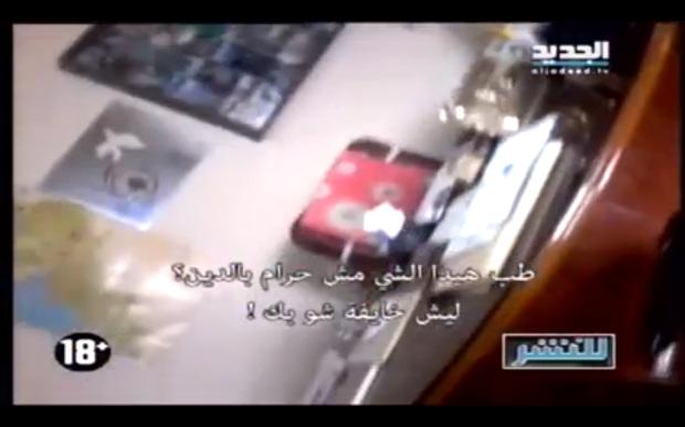 Lebanese Priest NewTV - 12