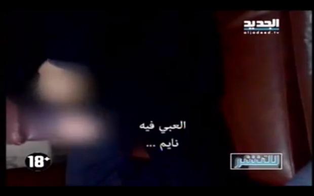 Lebanese Priest NewTV - 2