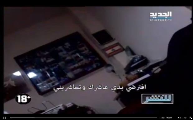 Lebanese Priest NewTV - 5