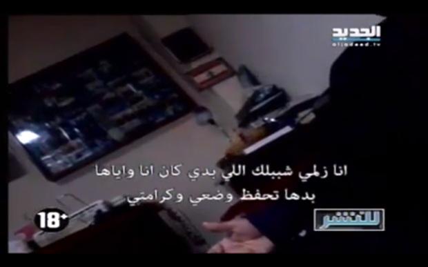 Lebanese Priest NewTV - 6