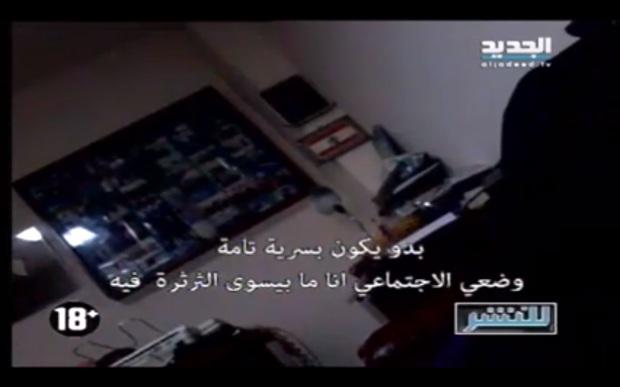Lebanese Priest NewTV - 7