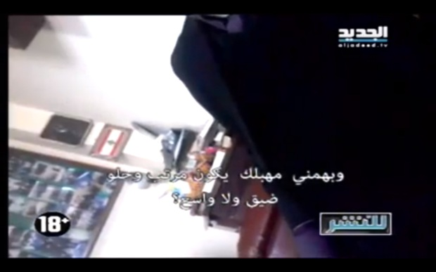 Lebanese Priest NewTV - 9