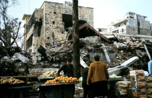 Lebanon Civil War 1976 Pics - 1