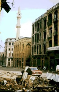 Lebanon Civil War 1976 Pics - 10