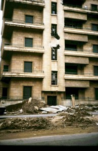 Lebanon Civil War 1976 Pics - 13