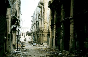 Lebanon Civil War 1976 Pics - 20