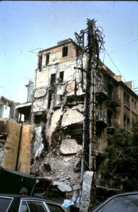 Lebanon Civil War 1976 Pics - 24