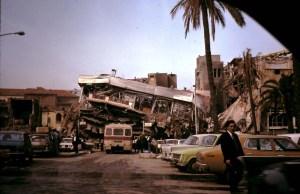 Lebanon Civil War 1976 Pics - 3