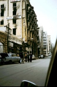 Lebanon Civil War 1976 Pics - 33