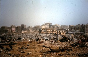 Lebanon Civil War 1976 Pics - 34