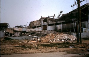 Lebanon Civil War 1976 Pics - 37