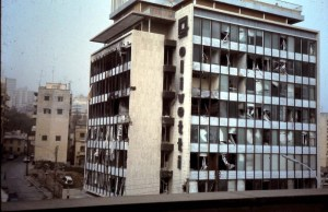 Lebanon Civil War 1976 Pics - 49