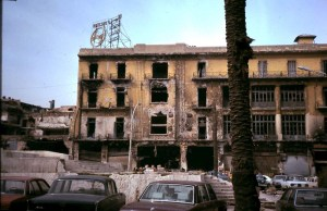 Lebanon Civil War 1976 Pics - 54